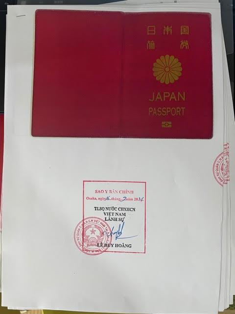 パスポートの公証